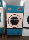 潍坊二手洗涤机械多少钱一台?想购买一台好点的得多少钱?