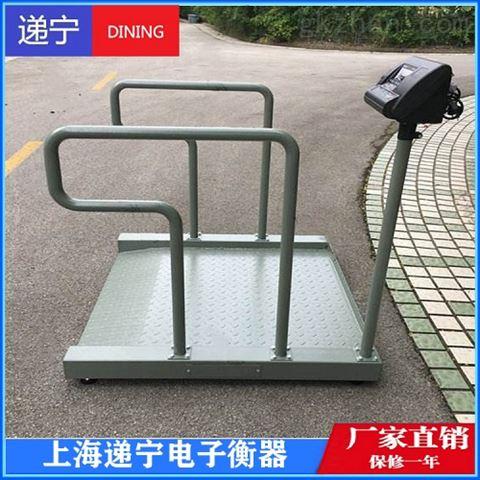 300公斤透析电子秤出口型医疗轮椅称