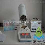 饲料水分检测仪及饲料快速水分测量仪