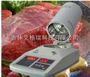 肉类快速水分测试仪、水分含量测定仪价格