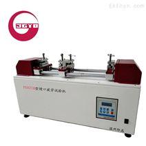 缝口疲劳强力机YG021B型/缝口疲劳试验机生产厂家