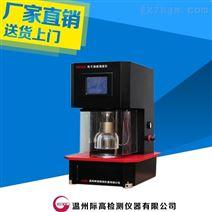 电子式胀破强度仪(液压式)YG032E型/国家保护产品
