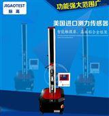 电子织物强力机YG026PC型温州际高研发制造-高清图片