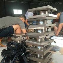 全不锈钢称重模块静载计量模块5吨称重系统