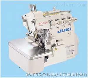 JUKI高速包缝机 MO-6714S