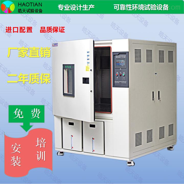 科研品控移动式800升恒温恒湿仪表维修