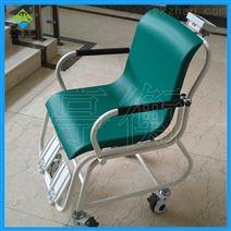 帶折疊扶手的電子座椅秤