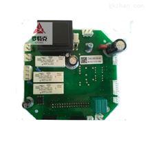 奥玛AUMA继电器板Z031.695