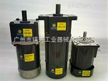 15w微型调速马达31K15RGN-C 3GN10K