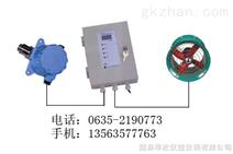 GAXT-X 氧气浓度检测仪