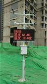 浙江建筑工地扬尘噪声监测系统首选公司
