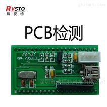 PCB检测识别系统 机器视觉在线剔除不良品