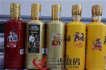 酒瓶8d万能uv平板印花机设备