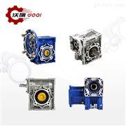 NMRV063-1/20-Y0.75KW蜗轮蜗杆减速机