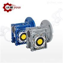 NMRV90-80-TA-100B5蜗轮蜗杆减速机