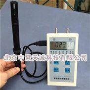 智能风速风压风量仪