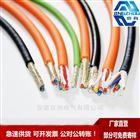 高柔性伺服機TPE/PUR屏蔽拖鍊電纜