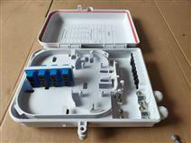 (外贸)FTTH光缆分纤箱,16芯分光箱