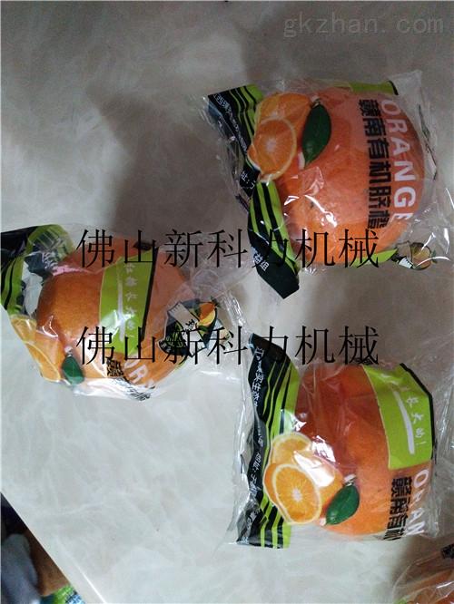 水果包装机,水果橙子包装机
