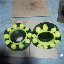 批发零售梅花弹性联轴器