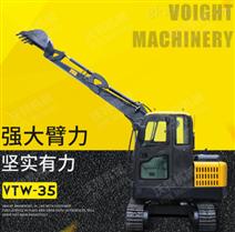 VTW-35超小型挖掘机