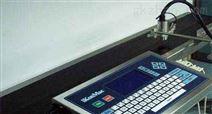 青岛橡胶制品喷码机激光机旋转装置生产线