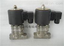 超低温电磁阀 不锈钢超低温电磁阀