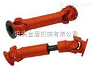 金盾万向联轴器,结构紧凑,传动效率高!