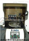 网上推广,方达大量供应大型研磨抛光机FD-15TX