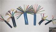 矿用屏蔽通信电缆MHYVP-2*3.3+2*0.85
