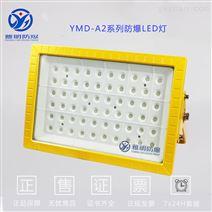 重庆200W防爆高效节能灯 200W防爆LED灯