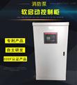 3cf消防水泵控制柜AB标签1对1认证-厂家