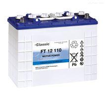 德国阳光蓄电池A412/5.5SR 12V5.8AH