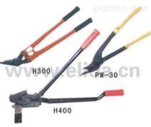 钢带剪刀/开包剪刀/钢剪/铁皮带剪刀/铁皮剪
