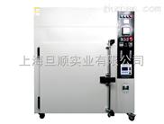 350L无氧烘箱,无氧工业烘箱,含氧量≤30ppm干燥箱
