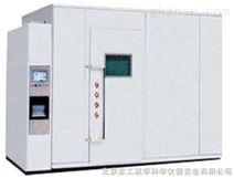 大型高低温步入试验室|步入式试验箱|步入式高低温试验箱