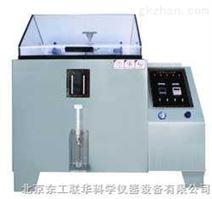 二氧化硫试验箱|硫化氢试验箱|二氧化硫试验机