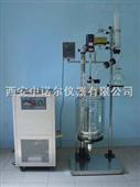 西安双层玻璃反应釜,成都双层玻璃反应釜.反应釜厂家价格
