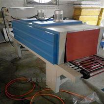 吕梁 热缩膜包装机保温板自动套膜塑封机