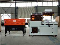 全自动L型热收缩薄膜盒子喷气式塑封机价格