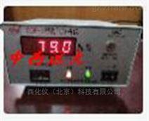 氮气/氮气纯度分析仪 型号GDF-III