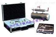 饱和蒸汽压测定实验装置