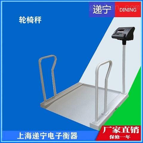 带打印轮椅秤标签透析电子称医疗专用磅