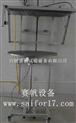 IPX1/IPX2滴水环境试验装置