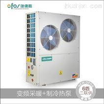 澳佛斯空气源热泵采暖系统优势