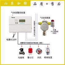 乙炔间可燃气体探测器 乙炔气体泄漏报警器