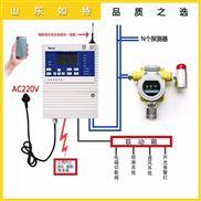 蓄电池室氢气检测报警器H2可燃气体报警装置