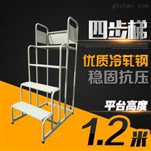 旺扬LT-6四步梯带轮可移动超市取货梯