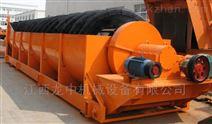 螺旋分级机 矿砂分离设备厂家