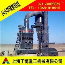 雷蒙磨粉机、高压悬辊磨粉机